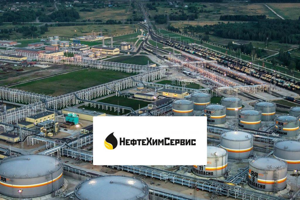 АО «НефтеХимСервис» | Яйский нефтеперерабатывающий завод|